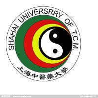 上海中医药大学(中外合作专业)