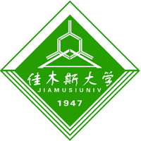 佳木斯大学(中外合作办学)
