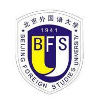 北京外国语大学(中外合作专业)