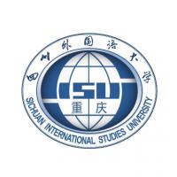 四川外国语大学(中外合作办学)