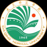 大庆师范学院(中外合作办学)
