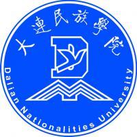 大连民族大学(中外合作办学)