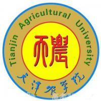 天津农学院(中外合作办学)