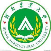 河南农业大学许昌校区