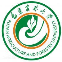 福建农林大学(闽台合作)