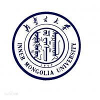 内蒙古大学(满洲里校区)