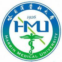 哈尔滨医科大学(威海)