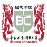 中南林业科技大学班戈国际学院