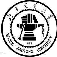 北京交通大学(中外合作专业)
