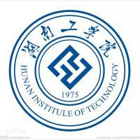 湖南工学院(中外合作办学)