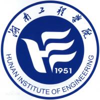 湖南工程学院(中外合作办学)