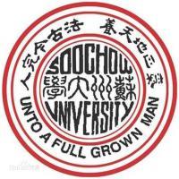 苏州大学(中外合作办学)