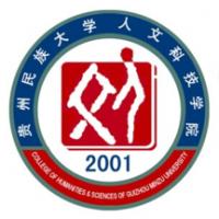 贵州民族大学人文科技学院(中外合作办学)