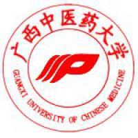 广西中医药大学(中外合作办学)