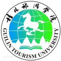 桂林旅游学院(中外合作办学)
