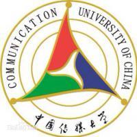 中国传媒大学(中外合作专业)