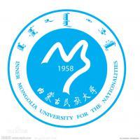 内蒙古民族大学(中外合作办学)