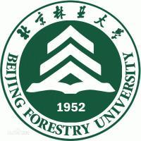 北京林业大学(中外合作专业)