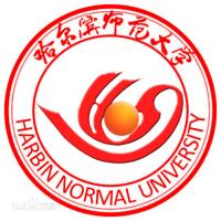 哈尔滨师范大学(中外合作办学)