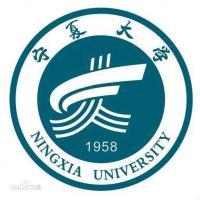 宁夏大学(?#22411;?#21512;作办学)