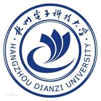 杭州电子科技大学(中外合作办学)