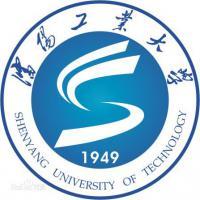 沈阳工业大学(中外合作办学)
