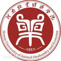 河南牧业经济学院(中外合作办学)