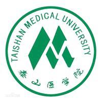 泰山医学院(中外合作办学)