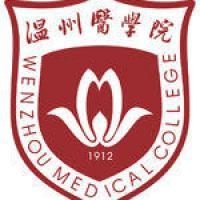 温州医科大学(中外合作办学)