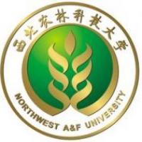 西北农林科技大学(中外合作办学)