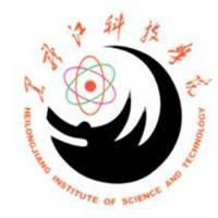 黑龙江科技大学(嵩山校区)