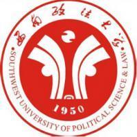 西南政法大学(中外合作办学)