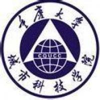 重庆大学城市科技学院(中外合作办学)