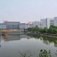 湖南税务高等专科学校