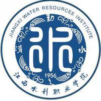 江西水利职业学院