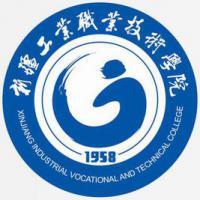 新疆工业职业技术学院