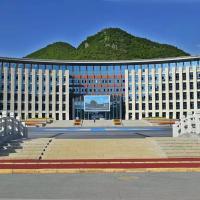 贵州水利水电职业技术学院
