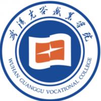 武汉光谷职业学院