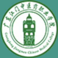 广东江门中医药职业学院