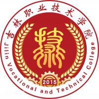 吉林职业技术学院