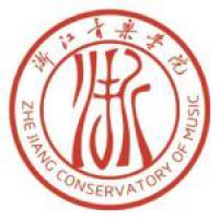 浙江音樂學院