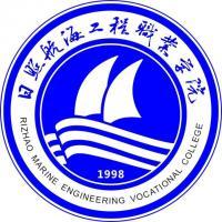 日照航海工程职业学院